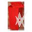 Konteineris medicininėms atliekoms surinkti, 60 litrų